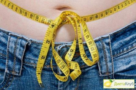 питание при похудении меню правила рецепты