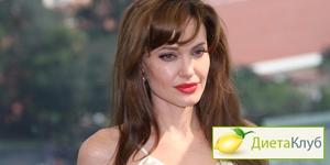 как худеет Анжелина Джоли