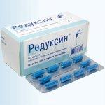 Редуксин таблетки для похудения
